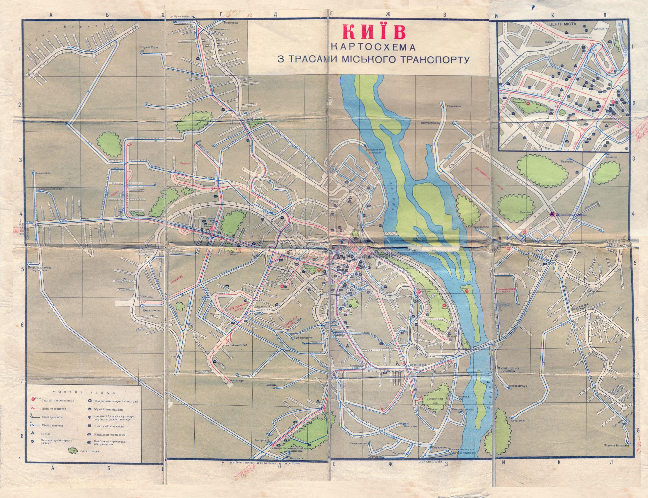 Памяти киевских трамваев:: История:: Схемы и списки:: 1967.