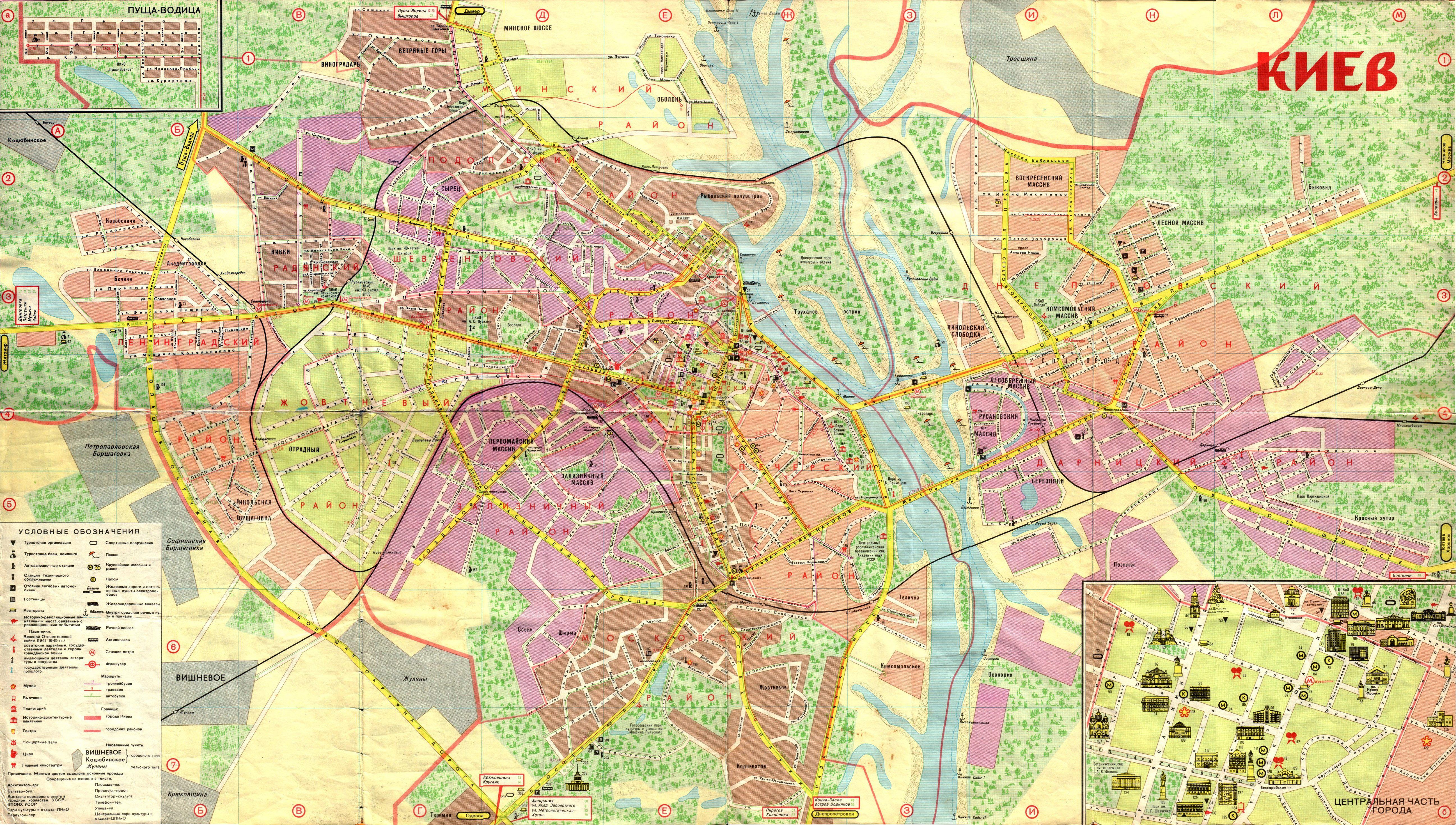 Киев.  Туристская схема, 4000х2977, цветная, состояние отличное.