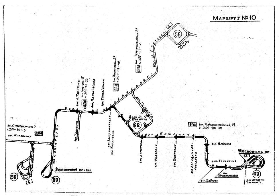 Схема маршрута 3 ростов