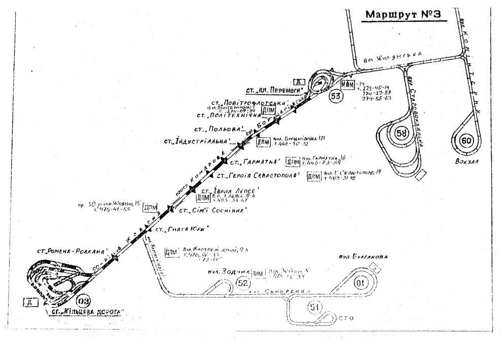 /scheme-tram-1-1993.jpg