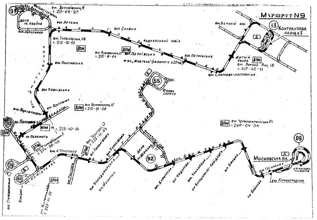 Утерянные трамвайные маршруты