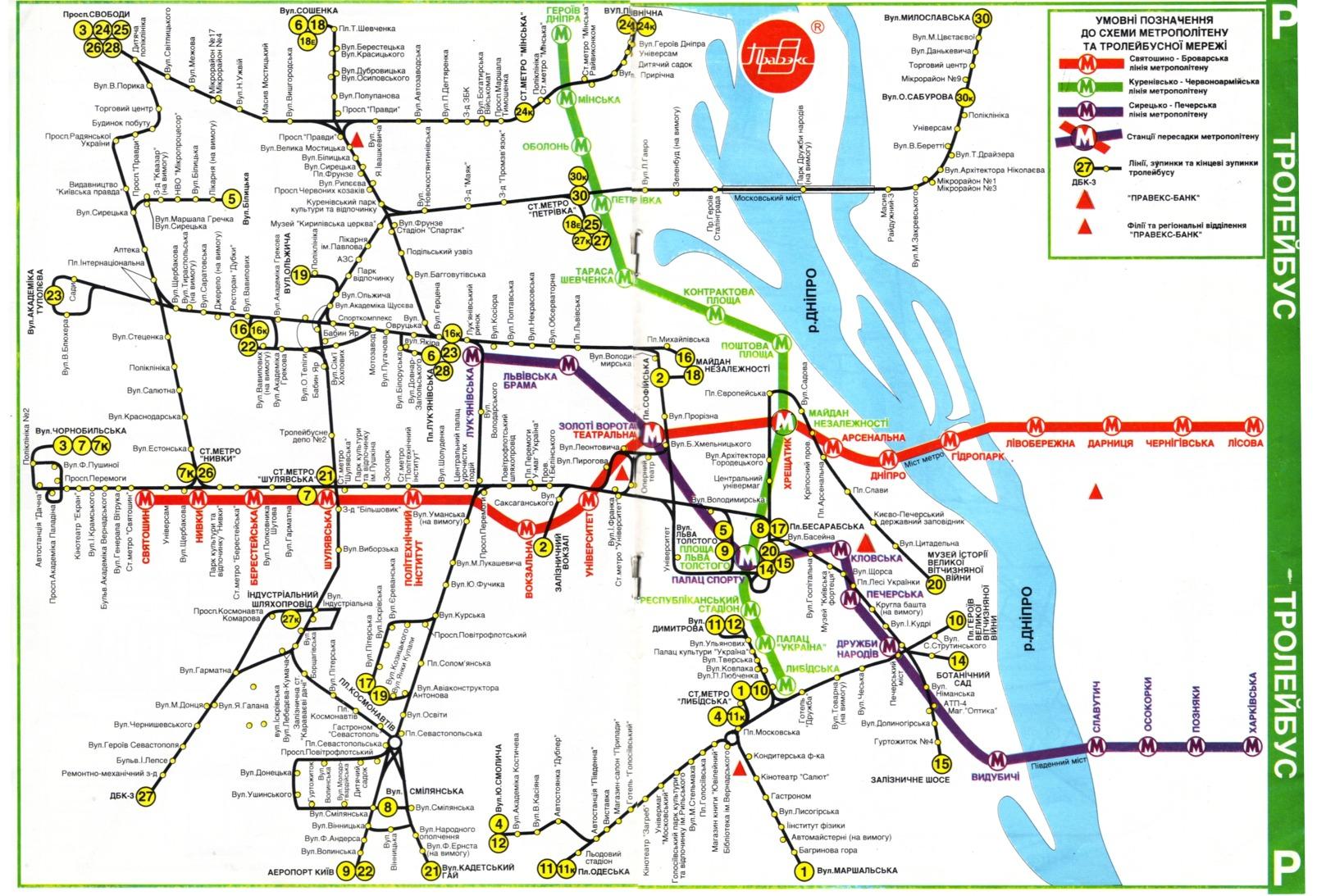 Схема движения троллейбусов кишинев