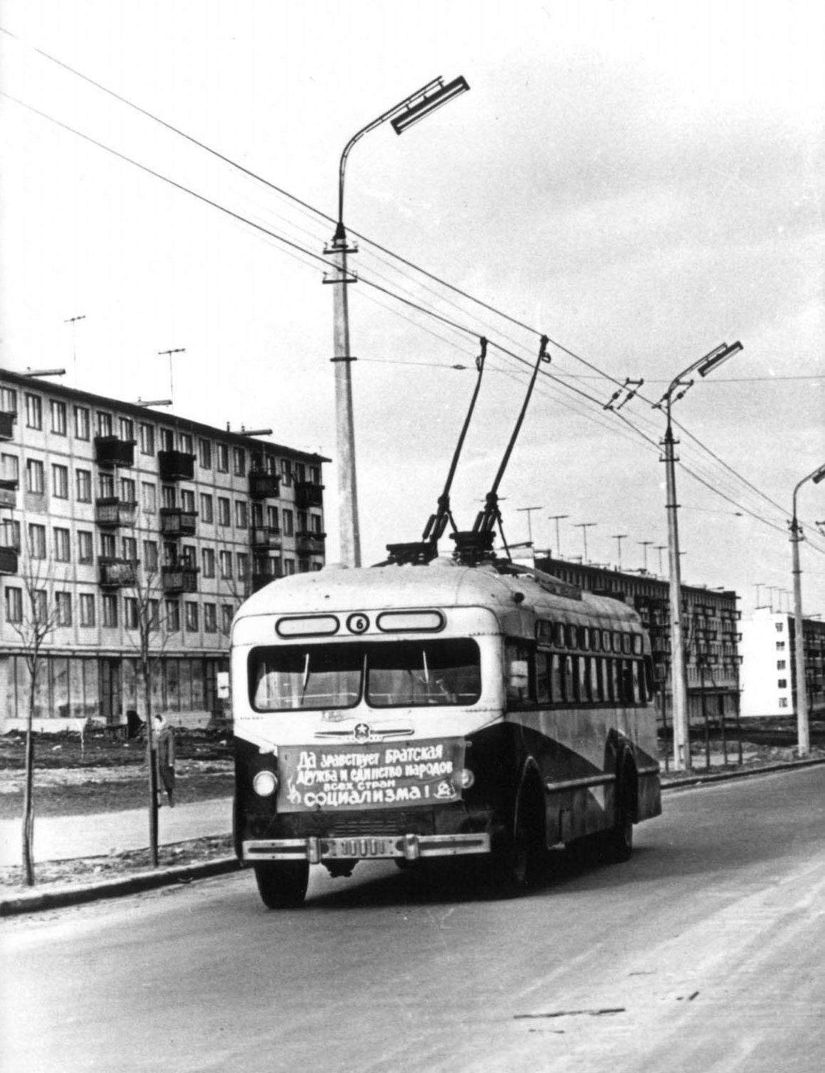 Реклама на билетах в тролейбусах 11 фотография